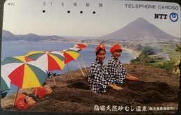 Telefonkarte Japan - Tradition - 390-298 - Japan