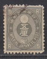JAPAN 1876 - MiNr: 40 B  Used - Japan