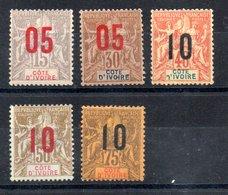 Côte D'Ivoire Elfenbeinküste Y&T 36*, 37*, 38*, 39(*), 40* - Unused Stamps