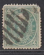 JAPAN 1876 - MiNr: 43 Used - Japan