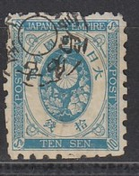 JAPAN 1876 - MiNr: 47 Used - Japan