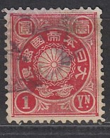 JAPAN 1899 - MiNr: 87 Used - Japan