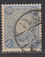 JAPAN 1899 - MiNr: 88  Used - Japan