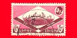 ETIOPIA - Usato - 1962 - Giochi - Hockey - 15 - Etiopia