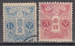 JAPAN 1913 - MiNr: 101+103  Used - Japan