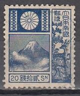 JAPAN 1922 - MiNr: 154 A  Used - Japan