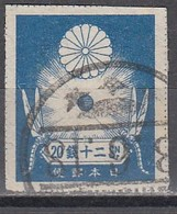 JAPAN 1925 - MiNr: 169  Used - Japan
