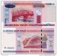 BELARUS       10,000 Rublej       P-30b       2000 (2011)       UNC  [ 10000 ] - Bielorussia