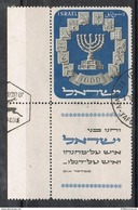 ISRAEL N°53   Avec Tab - Used Stamps (with Tabs)