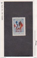 France WWI 4 Flags 1914-1915 Franchise Militaire Stamps Vignette Poster Stamp - Military Heritage