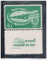 ISRAEL N°30 N** AVEC TAB  LUXE  RARE - Unused Stamps (with Tabs)