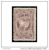 France WWI General Joffre - In Brown Vignette  Military Heritage Poster Stamp - Military Heritage