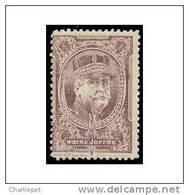 France WWI General Joffre - In Brown Vignette  Military Heritage Poster Stamp - Commemorative Labels
