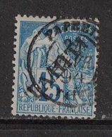 Tahiti - Yvert 12 Oblitéré PAPEETE - Scott#10 - Used Stamps