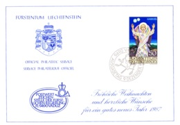 1986  Neujahrswünsche - Dienstpost