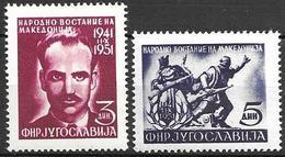 Yugoslavia 1951 - Macedonian Insurection,10th Anniversary - 1945-1992 Socialist Federal Republic Of Yugoslavia