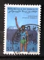 Djibouti,1990- Athletisme 20 Km De Djibouti. Used. - Gibuti (1977-...)