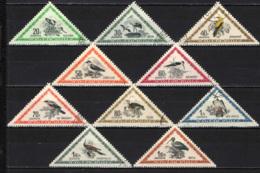 UNGHERIA - 1952 - SERIE UCCELLI - BIRDS - USATI - Posta Aerea