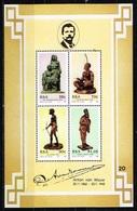 AFRIQUE DU SUD/SOUTH AFRICA/Neufs **/MNH**/1992 - Anton Van Wouw / Sculpteur - Hojas Bloque