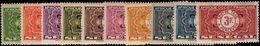 Senegal 1935-40 Postage Due Set Unmounted Mint. - Sénégal (1887-1944)