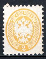 Lombardo Veneto 1864 Sass.41 **/MNH F - Lombardo-Veneto