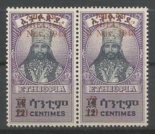 Ethiopia Ethiopie Äthiopien Sc#261 Mi.210 SG337 In Pair Doig's 347o - Missing S In OBELISK (pos.34) MNH / ** 1943. - Ethiopia