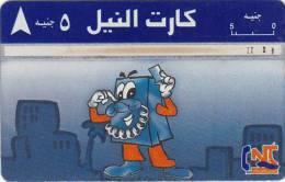 EGYPT(L&G) - Phone Booth Cartoons 2, CN : 130B, Used - Egypt