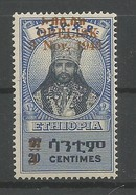 Ethiopia Ethiopie Äthiopien Sc#262 Mi.211 With Abklatsch On Back (Signed) SG338 MNH / ** 1943 Obelisk 30c. On 20c. - Ethiopia