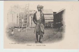 DJIBOUTI : CUISINIER ARABE , Voyagée TB - Djibouti