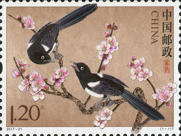 China 2017-21 Eurasian Magpie MNH Flora Flower Fauna Bird - 1949 - ... Repubblica Popolare