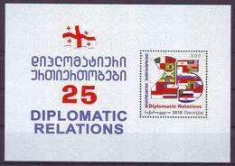 Georgie Georgia 2018 Diplomatic Relations Relations Diplomatiques Block MNH** - Georgia