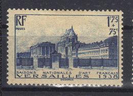 FRANCE   N° 379*  (1938) - Frankrijk