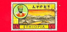 ETIOPIA - Usato - 1964 - Grandi Leader Etiopi II - Serse Dengel, Imperatore Dal 1563-1597 - 5 - Etiopia