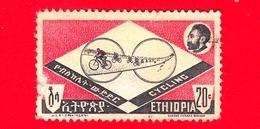 ETIOPIA - Usato - 1962 - Coppa Di Calcio Africana - Ciclismo - 20 - Etiopia
