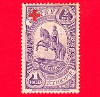 ETIOPIA - Nuovo - 1936 - Statua A Menelik - Sovrastampato Croce Rossa - 1 (+1) - Etiopia