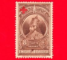 ETIOPIA - Nuovo - 1936 - Haile Selassie - Sovrastampato Croce Rossa - 8 (+8) - Etiopia