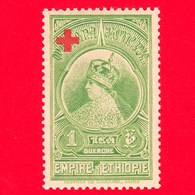 ETIOPIA - Nuovo - 1936 - Empress Menen Overprinted - Sovrastampato Croce Rossa - 1 (+1) - Etiopia
