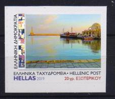 GREECE STAMPS 2019/ CHANIA CRETE-MNH-SELF ADHESIVE STAMPS(single Stamp)-MNH - Griechenland