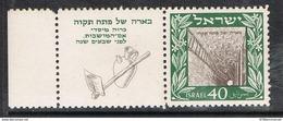 ISRAEL N°17 N**  Avec Tab - Israel