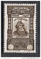 SYRIE N°238 N** Variété Sans Valeur LUXE - Syrie (1919-1945)