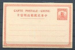 Chine -entier Postal - Cina