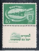 ISRAEL N°30 N** Avec TAB - Unused Stamps (with Tabs)