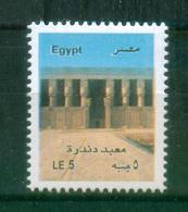 EGYPT / 2017 / DENDERA TEMPLE COMPLEX / TEMPLE OF HATHOR /  EGYPTOLOGY / ARCHEOLOGY / MNH / VF - Egipto
