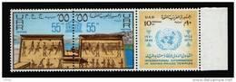 EGYPT / 1970 / UN / PHILAE TEMPLE / EGYPTOLOGY / MNH / VF . - Ungebraucht