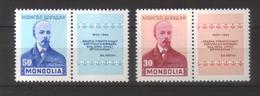 9568-Mongolia, Complete Set Scott 349-350 ** MNH – - Mongolia