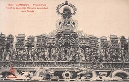 ¤¤  -  CAMBODGE   -  PHNOM-PENH   -  Motif De Décoration Chinoise Surmontant Une Pagode   -  ¤¤ - Cambodja