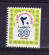 LIBYA LIBIA REPUBLIC GADDAFI ISSUE GHEDDAFI 1977 VARIETY VARIETÀ COIL STAMPS NUMERALS FRANCOBOLLI BOBINA 20d MNH - Libia