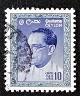 A LA MEMOIRE DE L'ANCIEN PREMIER MINISTRE 1964 - OBLITERE - YT 344 - MI 326 - Sri Lanka (Ceylan) (1948-...)