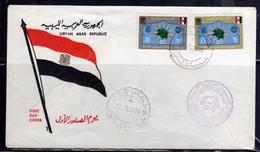 LIBYA LIBIA REPUBLIC GADDAFI ISSUE GHEDDAFI LAR 1974 UPU UNIVERSAL POSTAL UNION FDC - Libia