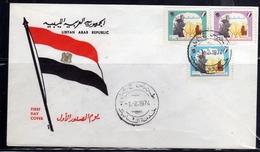 LIBYA LIBIA REPUBLIC GADDAFI ISSUE GHEDDAFI LAR 1974 LIBYAN BOY SCOUTS SCOUTISM SCOUTING FDC - Libia